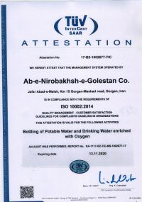 oxab-iso10002-certificate