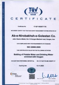 oxab-iso22000-certificate