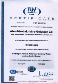 oxab-iso9001-certificate