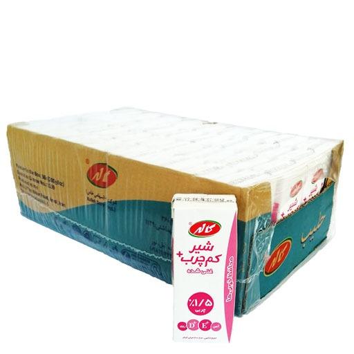 kalleh-milk-lowfat-200mlx36