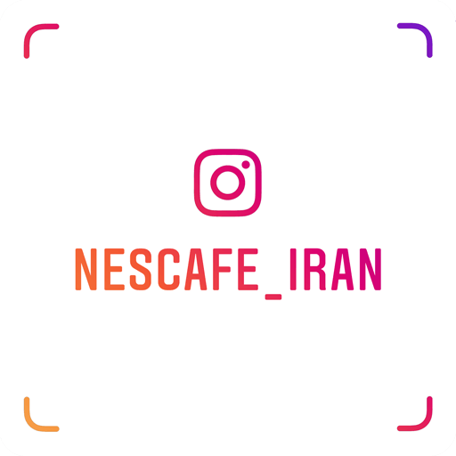 instagram-nametag-NESCAFE_IRAN
