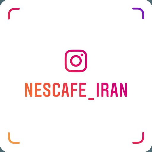 instagram-nametag-NESCAFE_IRAN