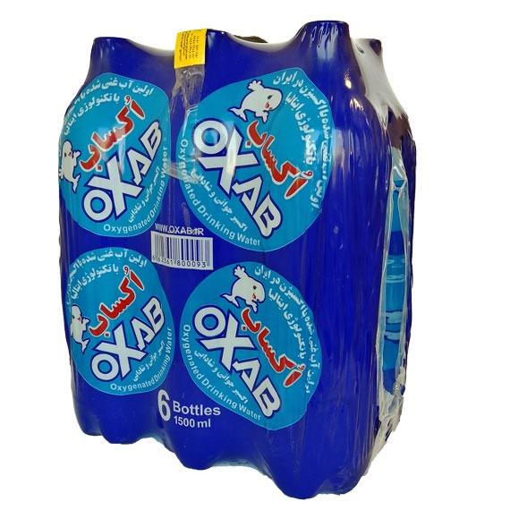 آب اکسیژن دار اکساب بزرگ