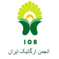 meda-honey-organic-certificate