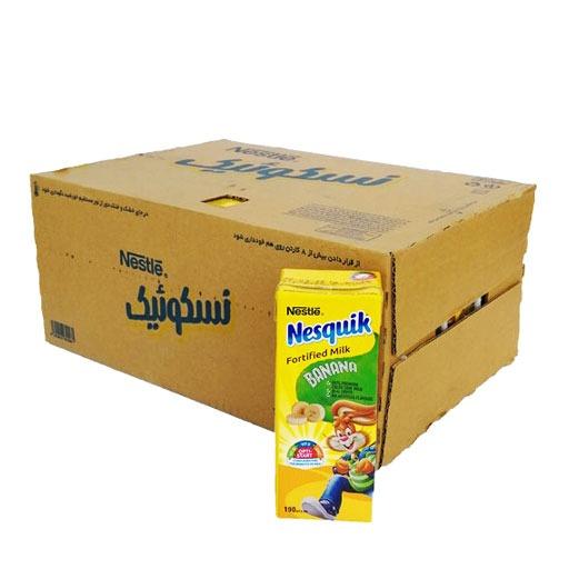 nesquik-banana-milk-box-190mlx28