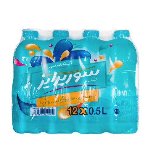 آب سورپرایز آب نیم لیتری